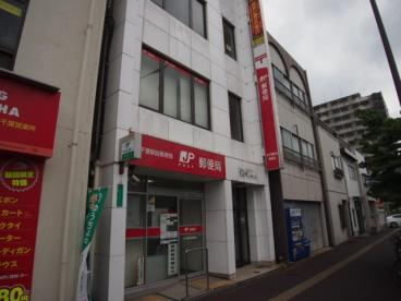 本千葉駅前郵便局の画像1
