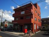 千葉道場郵便局