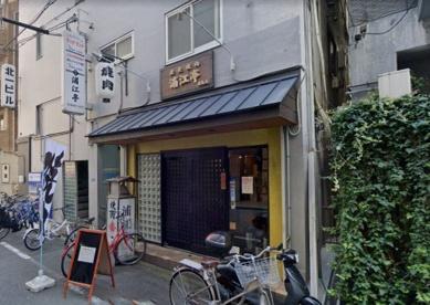 浦江亭 福島店の画像1