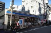 ローソン 西心斎橋二丁目店