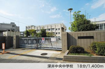 深井中央中学校の画像2