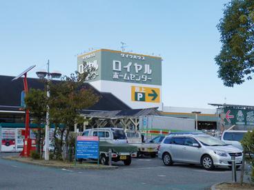 ロイヤルホームセンター 堺店の画像1