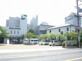 堺恩心会病院の画像1