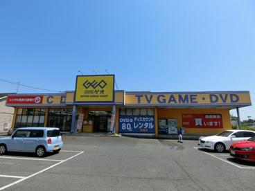 ゲオ 玉島店の画像1