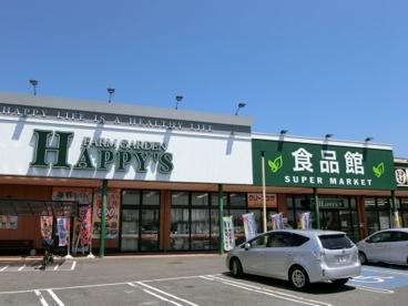 天満屋ハピーズ 玉島店の画像1
