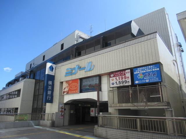 株式会社アリア鶴見店の画像