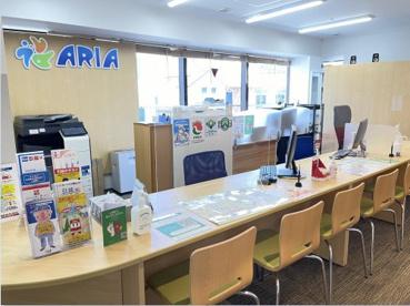 株式会社アリア鶴見店の画像3