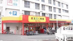 はやし 上野芝店の画像1