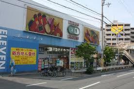 ドラッグイレブン 諏訪ノ森店の画像1