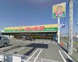 ジャパン 高石店