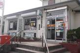 横浜釜利谷西郵便局