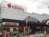 近商ストア 東湊店
