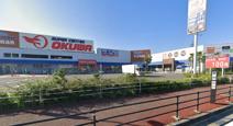 スーパーセンターオークワ 海南店