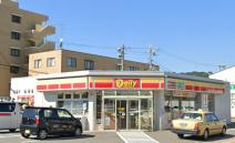 デイリーヤマザキ 海南日方店