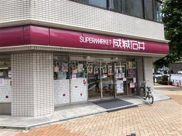 成城石井 日本橋一丁目店の画像1