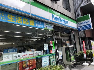 ファミリーマート 八丁堀二丁目店の画像1