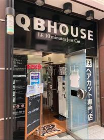 QBハウス 銀座本店の画像1