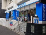 ローソン 駒沢オリンピック公園前店