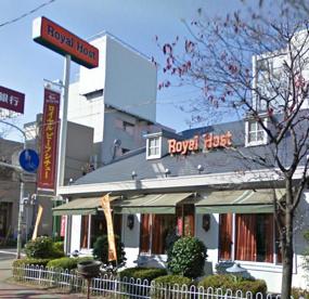 ロイヤルホスト西川口店の画像1