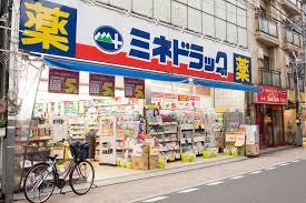 ミネドラッグ 西荻窪駅前店の画像1