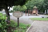 習志野5丁目ひまわり公園