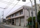 高石消防署
