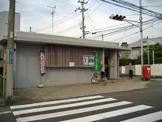 高石加茂郵便局