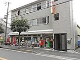 高石綾園郵便局