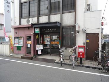 諏訪ノ森郵便局の画像1