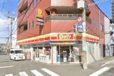 デイリーヤマザキ 西九条3丁目店