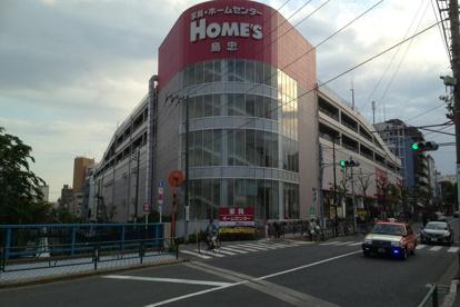島忠HOME'S(島忠ホームズ) 中野本店の画像1