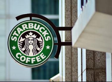 スターバックスコーヒー 品川インターシティ店の画像1