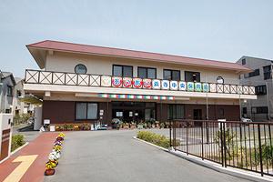 浜寺中央保育園の画像1