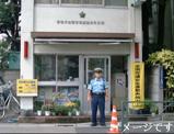 西新井警察署 梅田一丁目交番