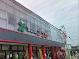 アプロ 堺店