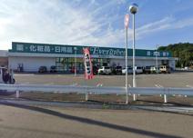 エバグリーン 海南店