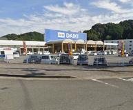 DCM DAIKI(DCMダイキ) 海南店