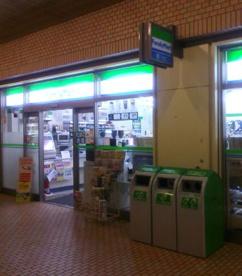 ファミリーマート小田急第一生命ビル店の画像1