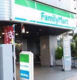 ファミリーマートサンズ西新宿店