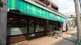 三徳 井草店