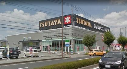 TSUTAYA 宇都宮インターパーク店の画像1