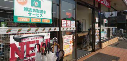 セブンイレブン 新潟高校前店の画像1