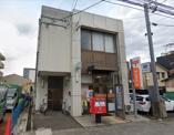 新潟本町三郵便局