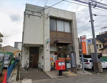 新潟本町三郵便局の画像1