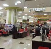 フレスコ 北浜プラザ店
