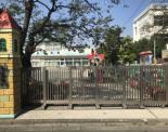 糀谷幼稚園
