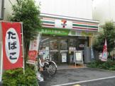 セブンイレブン浅草6丁目店
