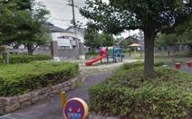 東田辺公園