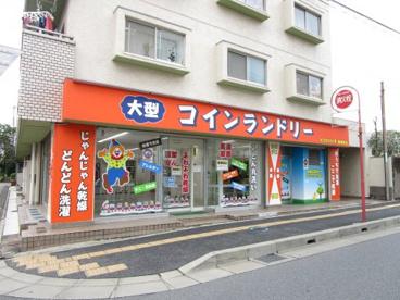 コインランドリー/ピエロ 102号新田町店の画像1