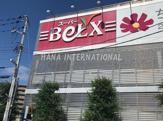 BeLX(ベルクス) 東松戸店